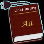 Mullin Ponder Dictionary